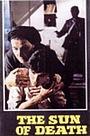 Фільм «Солнце смерти» (1978)