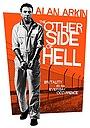 Фильм «Другая сторона ада» (1977)