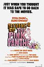 Фільм «Помста Рожевої пантери» (1978)