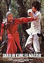 Фільм «Zhui lie» (1980)