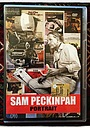 Фільм «Sam Peckinpah: Portrait» (2006)