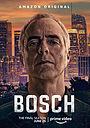Серіал «Босх» (2014 – 2021)