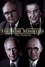 Фільм «Премьер-министры: Первопроходцы» (2013)