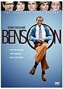 Серіал «Бенсон» (1979 – 1986)
