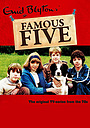Серіал «The Famous Five» (1978 – 1979)