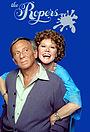 Серіал «Ковбои» (1979 – 1980)