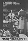 Сериал «Salvage 1» (1979)