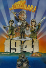 Фільм «1941» (1979)
