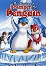 Мультфильм «Приключения пингвина Торопыги» (1990)