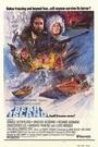 Фільм «Острів Ведмежий» (1979)