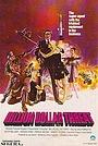 Фільм «Угроза на миллиард долларов» (1979)