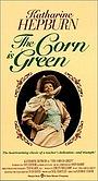 Фільм «Кукуруза зеленая» (1979)