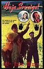 Фільм «Heja Sverige!» (1979)