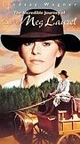 Фільм «Невероятное путешествие доктора Мег Лорел» (1979)