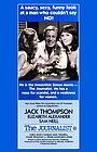Фільм «Журналист» (1979)