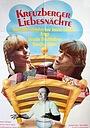 Фильм «Kreuzberger Liebesnächte» (1980)