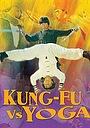 Фільм «Кунг-фу против йоги» (1979)