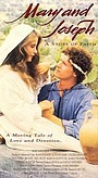 Фільм «Mary and Joseph: A Story of Faith» (1979)