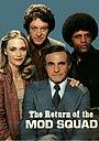 Фільм «The Return of Mod Squad» (1979)