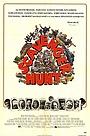 Фільм «Мусорная охота» (1979)