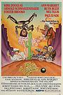 Фільм «Кактус Джек» (1979)