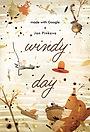 Мультфільм «Windy Day» (2013)