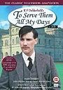 Серіал «Служить им каждый свой день» (1980 – 1981)