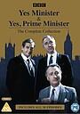 Серіал «Так, пане міністре» (1980 – 1984)