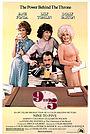 Фільм «З дев′ятої до п′ятої» (1980)