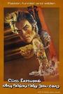Фільм «Як тільки зможеш» (1980)