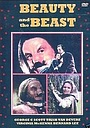 Фільм «Beauty and the Beast» (1976)