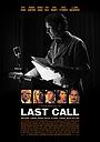Фильм «Последний звонок» (2017)
