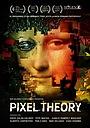Фільм «Pixel Theory» (2013)