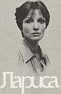 Фильм «Лариса» (1980)