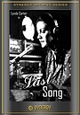 Фільм «The Last Song» (1980)