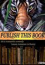Фильм «Publish This Book»