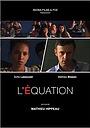 Фильм «L'équation» (2012)