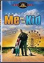 Фильм «Я и ребенок» (1993)