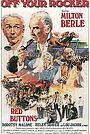 Фільм «Не всі вдома» (1982)