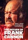 Фільм «The Return of Frank Cannon» (1980)