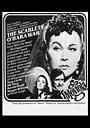 Фільм «Война Скарлетт О'Хара» (1980)