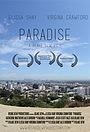 Фильм «Paradise» (2013)