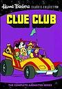 Серіал «Clue Club» (1976 – 1979)
