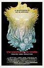 Фільм «Лесной наблюдатель» (1980)
