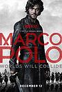 Серіал «Марко Поло» (2014 – 2016)
