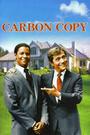 Фильм «Точная копия» (1981)