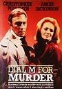 Фільм «В случае убийства набирайте «М»» (1981)
