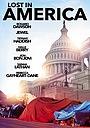 Фільм «Потерянные в Америке» (2018)