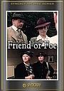 Фільм «Friend or Foe» (1982)