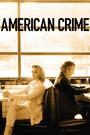 Серіал «Американський злочин» (2015 – 2017)